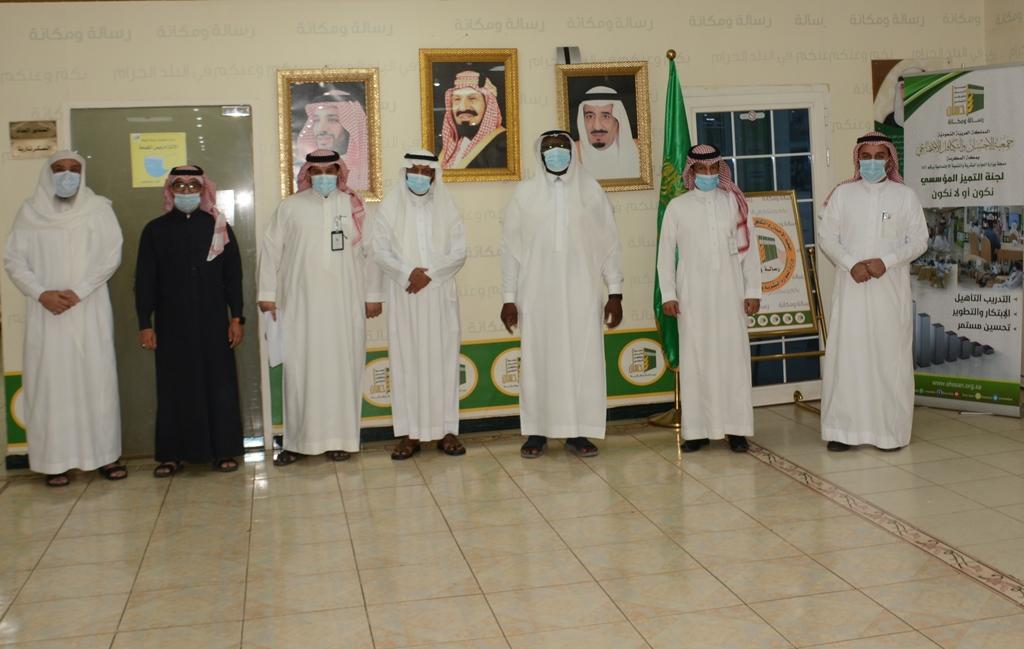 مركز التنمية الاجتماعية بمكة يطّلع على أعمال جمعية الإحسان والتكافل الاجتماعي